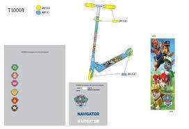<b>Самокат двухколесный</b> Navigator <b>Щенячий патруль</b> (Т10003 ...