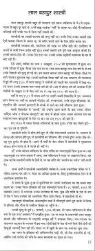 biography of lal bahadur shastri in hindi