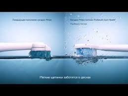 <b>Набор зубных щеток</b> Philips HX6232/41 Sonicare 2 Series gum ...