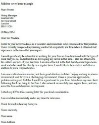 Law Firm Cover Letter Examples   Cover Letter Example