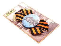 <b>Медаль победы Эврика</b> Я помню Я горжусь 98086 ...