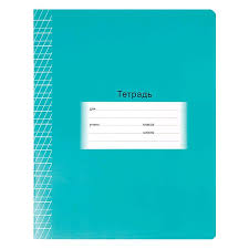 Тетради : <b>Тетрадь 12л</b>. <b>косая линейка</b> с частыми наклонными ...