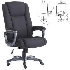 <b>Кресло офисное BRABIX Solid</b> HD-005 Черный купить в ...
