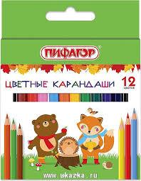 """<b>Карандаши цветные</b> """"<b>Малыши</b>-<b>карандаши</b>"""", 12 цветов ..."""