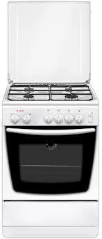 Купить <b>газовую плиту Gefest 1200</b>-С5 в интернет-магазине ...