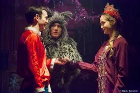 Актуальных мероприятий нет. Иван-царевич и <b>Серый волк</b> ...