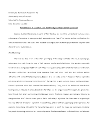 raintree essay raintree essay students life essay