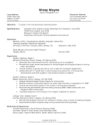 resume template resume format for teachers job in canada job resume sample for teaching job