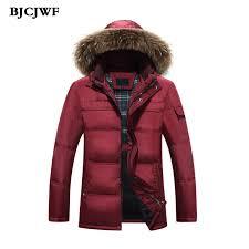 <b>BJCJWF</b> 2017 brand <b>winter</b> jacket men white duck <b>down</b> jacket ...
