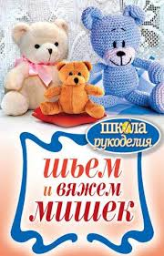 <b>Каминская Елена Анатольевна</b>