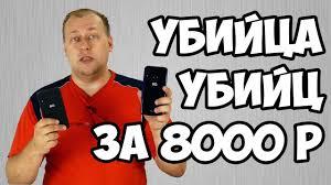 Убер смартфон с NFC всего за 8000р - <b>BQ</b> 6040l Magic - YouTube