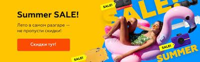 <b>Интерактивные игрушки</b> WowWee по низким ценам в интернет ...