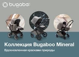Интернет-магазин детских товаров – купить товары для детей и ...