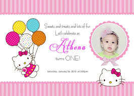 birthday invitation templates for word com printable birthday invitation templates for word kids