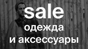 Товары Магазин CLANS – Минск – 1 489 товаров | ВКонтакте