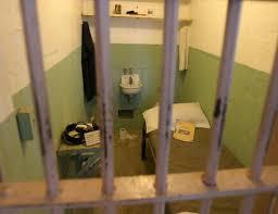 الإسلامي saidaonline-prison.j