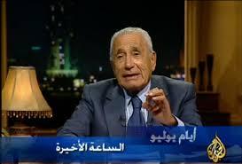 المصير - محمد حسنين هيكل - الحلقة الأولى