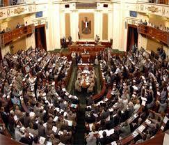 هل من حق البرلمان المصري أن يُسقِط الحكومة أم لا؟؟؟