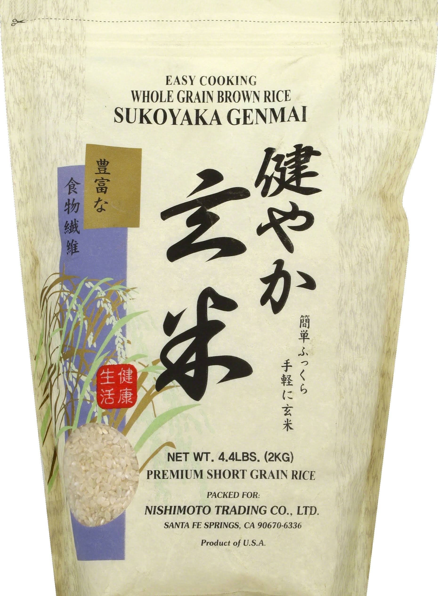Sukoyaka Genmai Brown Rice Whole Grain